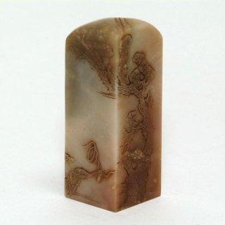 印材  浮彫入 寿山 芙蓉石【一品物】