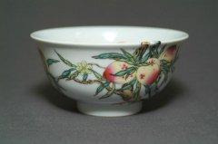 景徳鎮 粉彩福寿紋碗