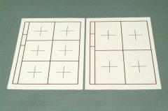 下敷 半紙用 美濃判樹脂ラシャ 罫入名枠あり