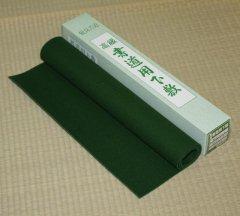 下敷 水墨画用 純毛ラシャ 45×75cm 厚2mm