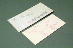 漢韻堂 木版水印信箋  一筆箋 梅花 30枚