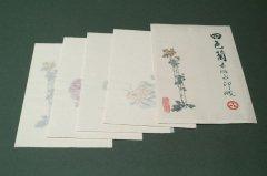 漢韻堂 四色菊 木版水印箋  4種 計30枚