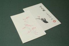 漢韻堂 四色梅 木版水印箋  4種 計30枚