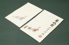 漢韻堂 嬰戦図 木版水印箋  4種 計30枚