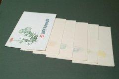漢韻堂套色拱花信箋  5種 計30枚