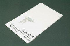 中国木版便箋  #02-1 10枚 縦横罫下敷付き