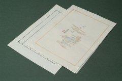 中国木版便箋  #03-3 10枚 縦横罫下敷付き