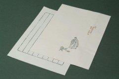 中国木版便箋  #09-4 10枚 縦横罫下敷付き
