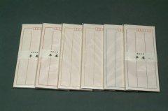 楮紙封筒 平安 鶯