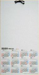色紙カレンダー 2020 長判サイズ 【期間限定商品】