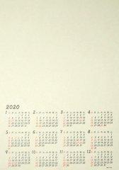 鳥の子カレンダー 2020 1枚 小 【期間限定商品】