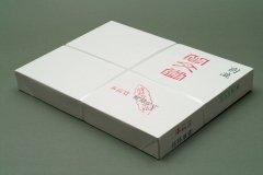 【新企画特価】本画宣 棉料単宣 半紙 500枚
