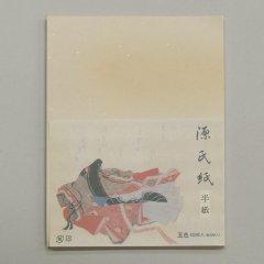 仮名料紙「源氏紙」 100枚入