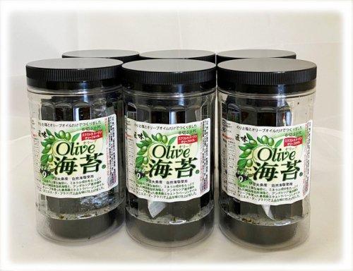 無添加!オリーブオイル味塩 海苔 容器入り6本組
