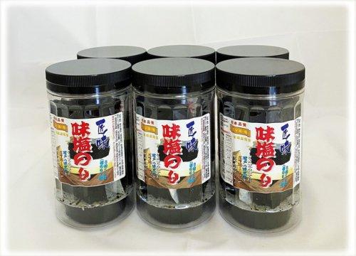 ごま油風味 味塩のり 容器入り6本組 送料無料キャンペーン中!