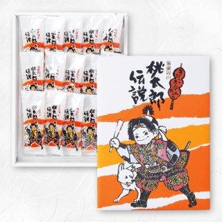 桃太郎伝説 15串入り