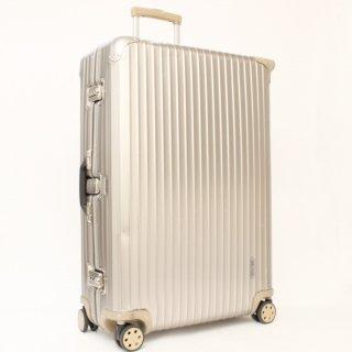 700197★正規品★リモワRIMOWA★トパーズチタニウム 海外旅行用大型スーツケース 945.77 4輪 98L★