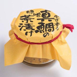 ゆず香る 真鯛の味噌茶漬け