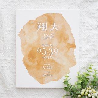 バースポスター(ベビーポスター)/1人用[03/WATERCOLOR(1)]