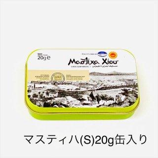 噛むマスティハ・マステック 天然のチューインガム 20g (S/Mサイズ)