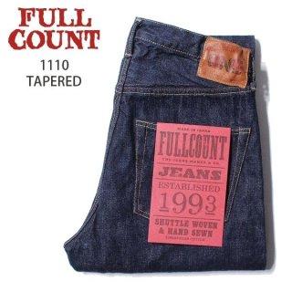 【新定番】フルカウント 1110 TAPERED ジーンズ FULLCOUNT