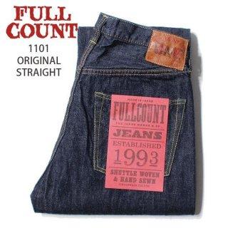 【新定番】フルカウント 1101 ORIGINAL STRAIGHT ジーンズ FULLCOUNT