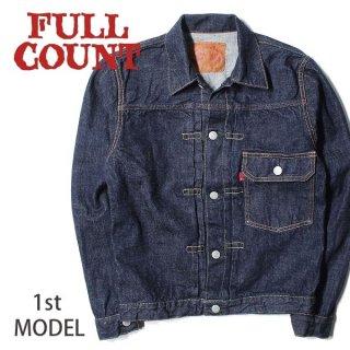 フルカウント FULLCOUNT デニムジャケット Gジャン 1st MODEL ファーストモデル 2107