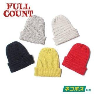 フルカウント FULLCOUNT コットンリネン ワッチ キャップ 6107
