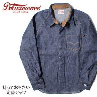 デラックスウエア DELUXEWARE 40s デニム シャツ 長袖 7640