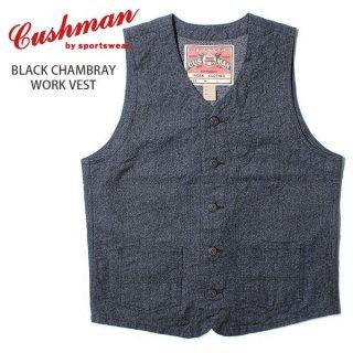 クッシュマン ブラックシャンブレー ワークベスト 21893 CUSHMAN