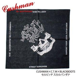クッシュマン CUSHMAN C.T.M BLACKBOOTS セルビッチ スカルバンダナ 29301
