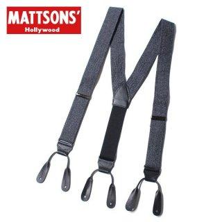 マトソンズ サスペンダー 69230 ブラックシャンブレー MATTSONS