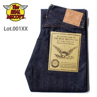 ザ リアルマッコイズ Lot. 001XX デニムパンツ ジーンズ MP17051 THE REAL McCOY'S