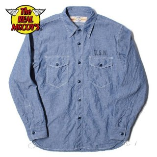 ザ リアルマッコイズ U.S.N. シャンブレーシャツ CHAMBRAY SHIRT ミリタリー 長袖 MS18013 THE REAL McCOY'S