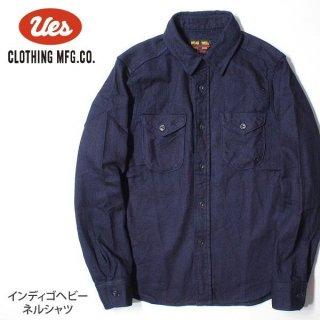 ウエス インディゴ ヘビーネルシャツ 501655 UES