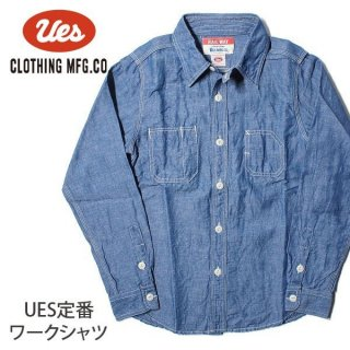 ウエス ワークシャツ シャンブレーシャツ 500954 UES