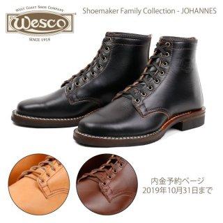 限定モデル ウエスコ WESCO JOHANNES SHOEMAKER FAMILY COLLECTION【内金予約ページ・2019年10月31日まで】
