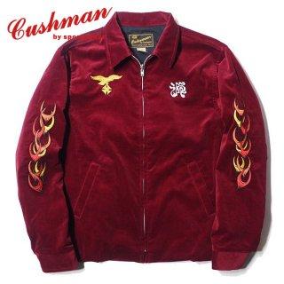 クッシュマン ハウゼンブロス ベルベット スーベニアジャケット スカジャン 21354 CUSHMAN HWZN BROSS