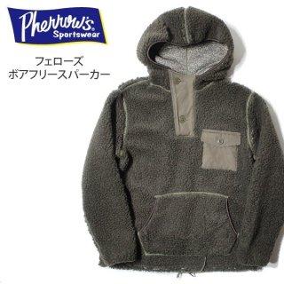 フェローズ ボアフリース パーカー PARKA 18W-PBPK1 PHERROWS