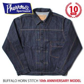 フェローズ バッファローステッチ 10周年記念モデル デニムジャケット ジージャン BH-10AJ PHERROWS