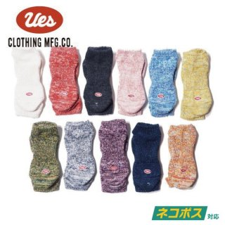 [ネコポス送料200円]ウエス アンクレットソックス ショート 靴下 ASX-3 UES