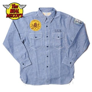 【PRE-ORDER】ザ リアルマッコイズ U.S.N. CHAMBRAY SHIRT L/S USS WACCAMAW MS20003 THE REAL McCOY'S