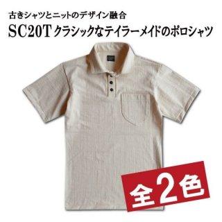 ダリーズ&コー ポロシャツ 半袖 30s CLASSIC COLLAR SC20T DALEE'S&CO