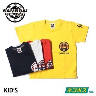 サムライジーンズ サムライ倶楽部 キッズTシャツ 半袖 KID'S TEE SCKT14-101 SAMURAI JEANS
