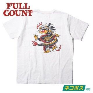 フルカウント プリントTシャツ 半袖 DRAGON T-SHIRT ALT-001 FULLCOUNT