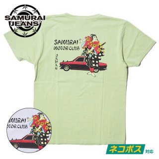 サムライジーンズ サムライ自動車倶楽部 リペンコットン吊編Tシャツ 半袖 SMT20-103 SAMURAI JEANS