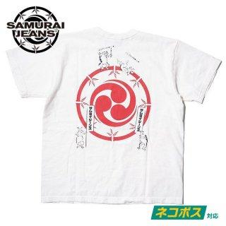 サムライジーンズ プリントTシャツ 半袖 鳥獣戯画 SJST20-105 SAMURAI JEANS