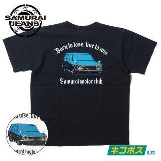 サムライジーンズ 自動車倶楽部 プリントTシャツ 半袖 SMT20-101 SAMURAI JEANS