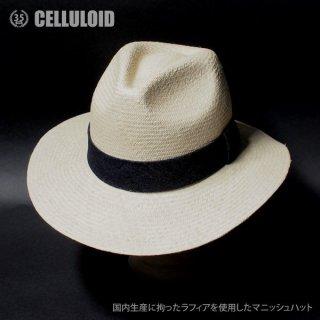 セルロイド×藤井製帽 天然素材 ラフィアハット メンズ パナマハットタイプ 中折れ 麦わら帽子 日本製 CELLULOID