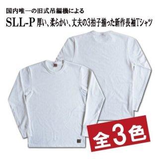 【7-8月入荷予定】デラックスウエア 無地 ロングスリーブTシャツ 長袖 SLL-P DELUXEWARE